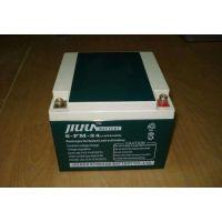 华龙(AROMA)蓄电池12V、2v系列阀控式铅酸蓄电池型号报价