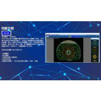ALFA深度学习机器视觉检测软件