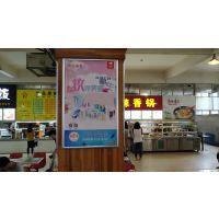 大学食堂墙面广告 校园框架广告