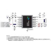CS5230内置无感电荷泵升压5W防破音单声道功放IC