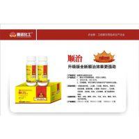 特效杀虫剂 顺治3代-赛诺化工 水稻杀虫剂 1%甲氨基阿维菌素苯甲酸盐