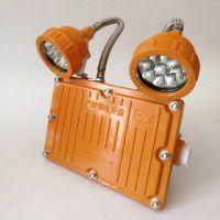 亮聚福BXW6229防爆双头应急灯 消防楼道照明灯 安全出口指示灯