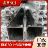 佛山彰裕316L不锈钢管 304 不锈钢制品管 家具焊管 质量保证,可深加工 厂家直销
