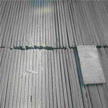 集成化房屋水泥均质板添加剂批发-镁嘉图厂家直销