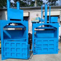 稻壳液压打包机 废棉花液压打包设备 矿泉水瓶压块机 曲阜澜海机械