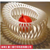 供应汇通三维打印HTKS0108超薄投光灯外壳树脂模型造型设计加工