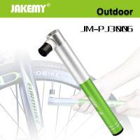 杰科美JM-PJ3006 双向高压打气筒 自行车户外工具便携式维修工具
