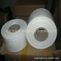 厂家供应  医用水胶透析纸   PE专业热熔胶纸  价格