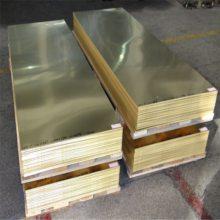 广东锡青铜 QSn8-0.3优质锡青铜板