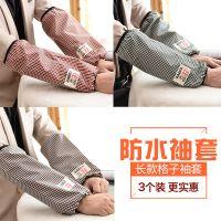 袖套保护羽绒服胳膊防寒男女套袖格子长款方格防水束口松紧涤棉用