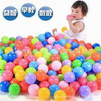 安全无毒儿童波波球批发 绿色环保PE球