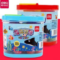 得力6472金鱼缸海底世界系列彩泥套装12色儿童橡皮泥彩泥带模具