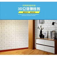 XPE 3D立体墙贴 自粘墙砖环保隔音保温防撞儿童防护 韩款特大号