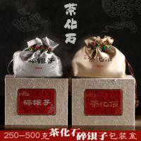 茶化石包装盒现货碎银子礼品盒束口复古布袋普洱熟茶老茶头空盒子