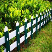 花园草池隔离栏 公园隔离小栏杆 PVC栅栏厂家