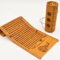 竹雕竹简三十六计 出国礼品送老外民间特色竹编工艺品摆件挂件