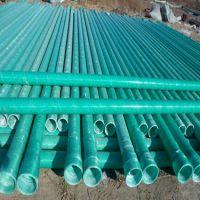 专业生产玻璃钢管道夹砂管道