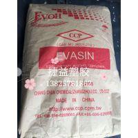 现货EVASIN EVOH EV2904 V/F 流延膜/管材/瓶子
