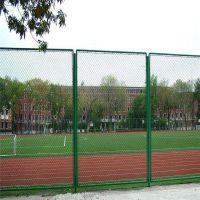 学校体育场围栏 篮球场地围墙 勾花网施工