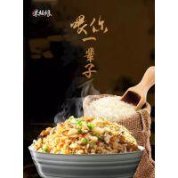 湖南益阳郴州娄底永州炒饭盖码饭店加盟 营养中餐