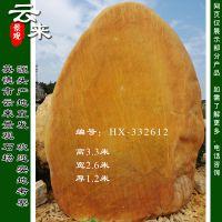 云来景观石场供应园林景观石,大型黄蜡石,村庄牌坊石,黄石图片