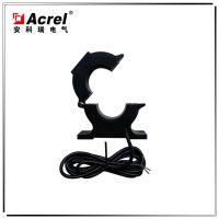 ACREL安科瑞开口式电流互感器AKH-0.66/K-L-45