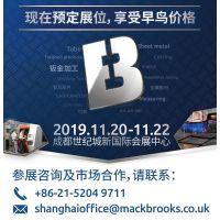 AsiaBLECH2019第四届亚洲国际金属板材加工技术展览会