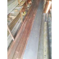云南普洱铜铝管报价//普洱空调 冰箱铜铝管怎么卖多少钱一米