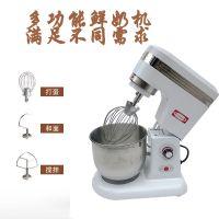 千麦5升搅拌机KM-5专业打奶机蛋糕打发机奶油搅拌机
