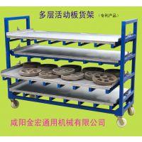 咸阳金宏提供多层-活动板移动货架、重型钢板货架