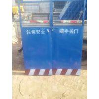 昭通市威信县重复使用电梯井口安全门 施工升降机防护门 工地安全门 拆装方便