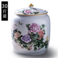 定做清明陶瓷茶叶罐