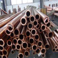 TP2紫铜盘管 厚壁无缝T2铜管材 铜管 空调制冷管 红铜管