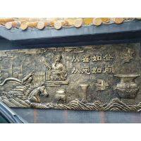 广州玻璃钢仿铜浮雕市政社区学校文化宣传栏装饰大型壁画