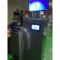 CCD高速冲床检测设备生产厂家,最快5000-6000个/min,苏州汉特士供应!