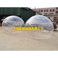 亚克力厂家定制大小尺寸半球圆球 广场户外装饰球有机玻璃球罩