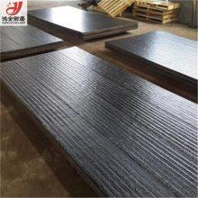 供应正品碳化铬耐磨钢板20+14现货 可配送到厂