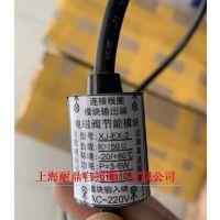 EPB811 EPB821-EPB801 EPB811 EPB821 电气阀门定位器