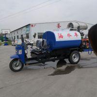 街道降温运水车 多功能三轮洒水车 洒水车大小可定制