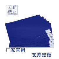 粘尘垫 无尘室除尘垫 天勤厂家批发 18*36 3.5C 30页蓝色除尘粘尘垫45*90cm