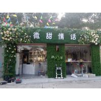 专业承接花艺软装 鲜花绿植 商铺空间装饰 12年资深花艺设计师主理