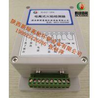陕西新绿高能专业电离式火焰检测器厂家
