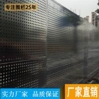 万山工地专用隔离栏 中山装饰多孔板 珠海防台风冲孔护栏