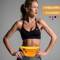 新款户外运动腰包防水大容量多功能定制跑步腰包男女双层便携包