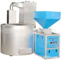 厂家供应 熔铜熔铝熔锌燃气炉 天然气坩埚熔铝炉 可批发