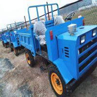 工程工地运输四不像 高性能矿用爬坡王 电启动四轮拖拉机