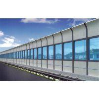 安平折弯声屏障供应商-冲孔、大弧声屏障