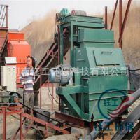 生产销售 尾矿回收机强磁磁选机 矿用干式节能磁选机