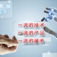 福州福润创自动化设备贸易有限公司