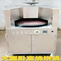 商用新款全自动 燃气旋转烧饼机 烤饼烤箱吊炉烧饼机转炉烧饼